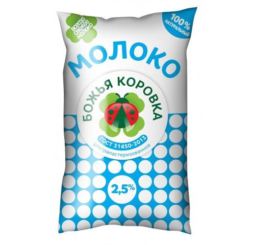Молоко Божья Коровка 2,5% Пленка 900мл