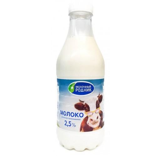 Молоко Молочный Родник 2,5% 900г