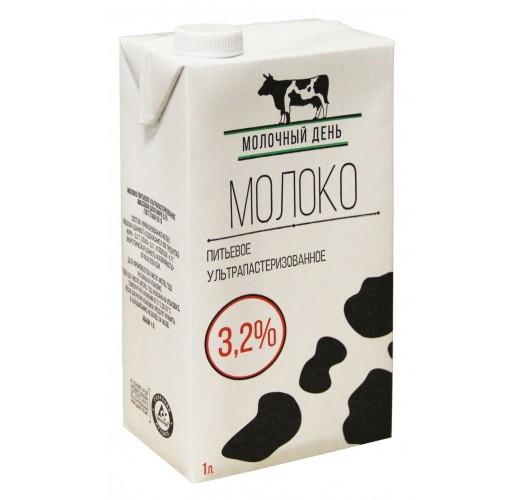 Молоко Молочный День 3,2% 1л